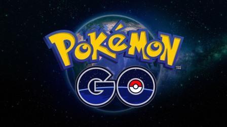 Pokemon GO - zabavna igrica koja je zaludila cijeli svijet