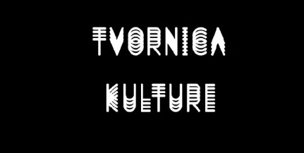 Program Tvornice kulture za 2021.  - ako nije otkazano zbog korona virusa