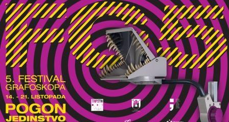 5. Festivala grafoskopa održati  će se od 14.10 do 21.10. 2021, u Pogonu Jedinstvo, Zagreb. Evo programa....